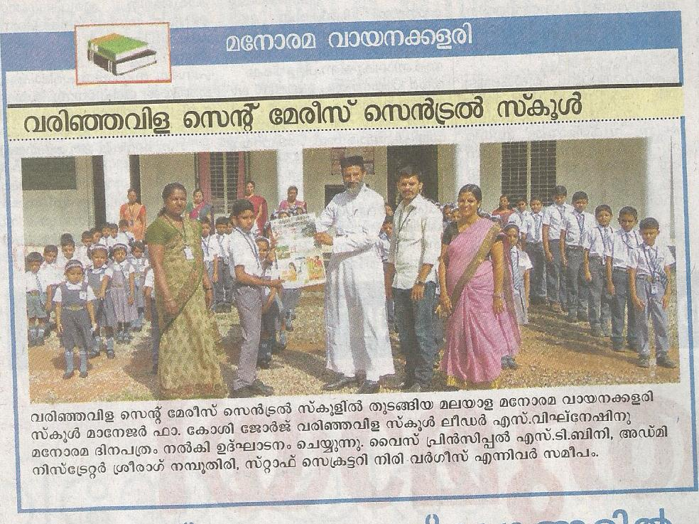 Malayala Manorama Vayanakkalari Inagurated on School